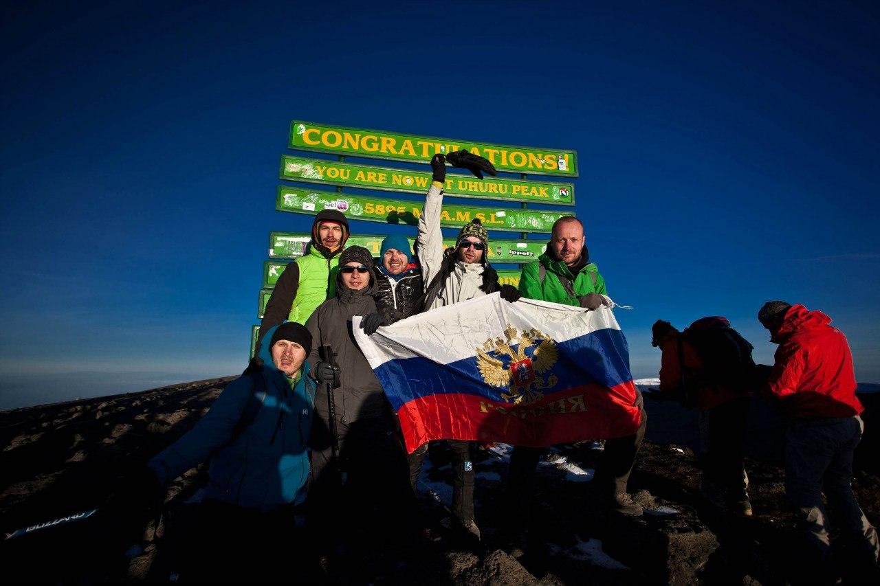 Восхождение Килиманджаро