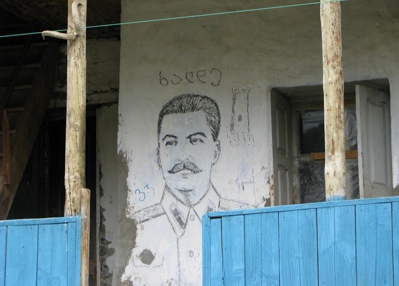 Портрет Сталина в деревне Халде
