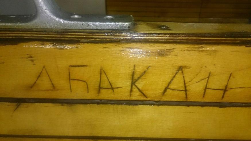 Поход в Ергаки