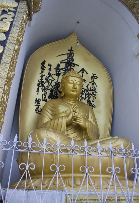 Будда из Ступы Мира